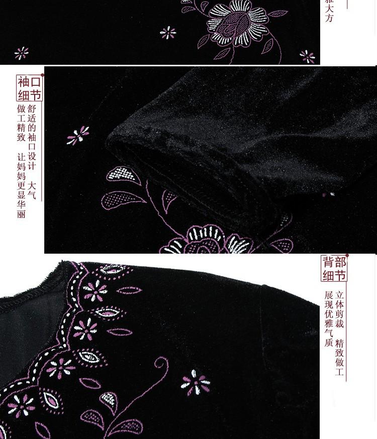 Autumn Quinquagenarian Velvet Blouses Flannel Tops Middle age Women\'s Red Blue Black Purple Blouse Flower Pattern Clothings Mom ddddd