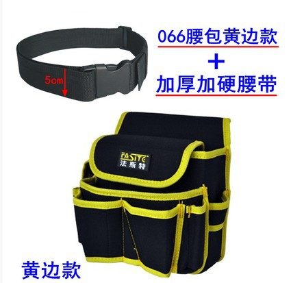 Free shipping 2014 Belfast new tool pockets Kit Bag electrician electrician package maintenance package multifunction Bag 61032<br><br>Aliexpress