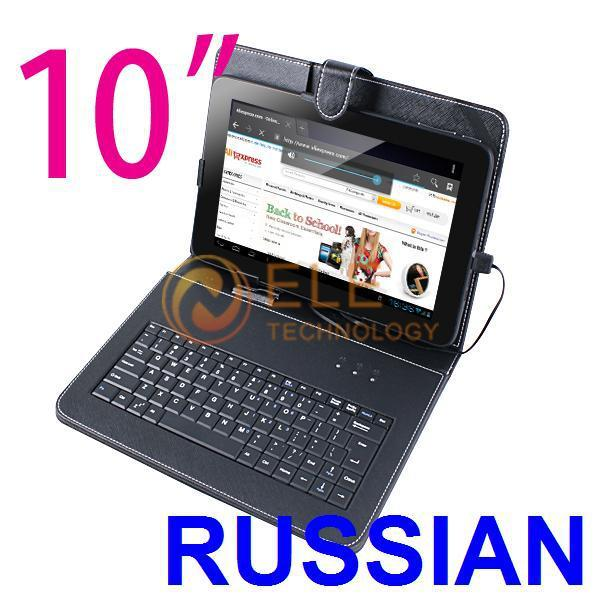 """10"""" 10.2 inch Tablet PC MID Keyboard Case with RUSSIAN Russia letters"""