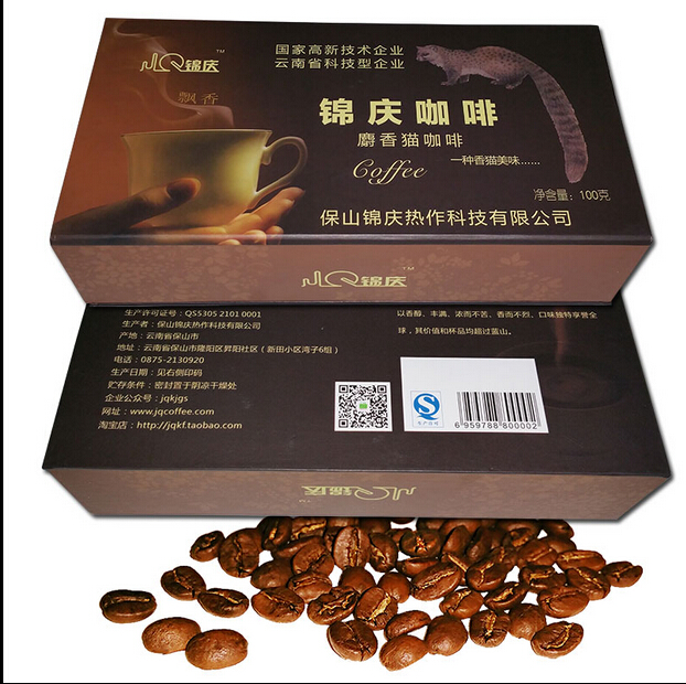 Yunnan Baoshan civet cat feces coffee beans medium roast cooked black beans pink Kopi Luwak Coffee