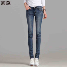Spring 2015 new stretch jeans female feet Slim was thin pencil pants low waist(China (Mainland))