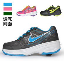 Heelys Children and Adult Automatic wheel Shoes Boy and Gilrs Skating Shoes Roller Flight Shoes With Wheel Kids Sneakers 33-42(China (Mainland))