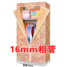 Sale YoHere single portable closets non-woven cloth wardrobe assemble reinforcement dust proof bedroom furniture cabinet(China (Mainland))