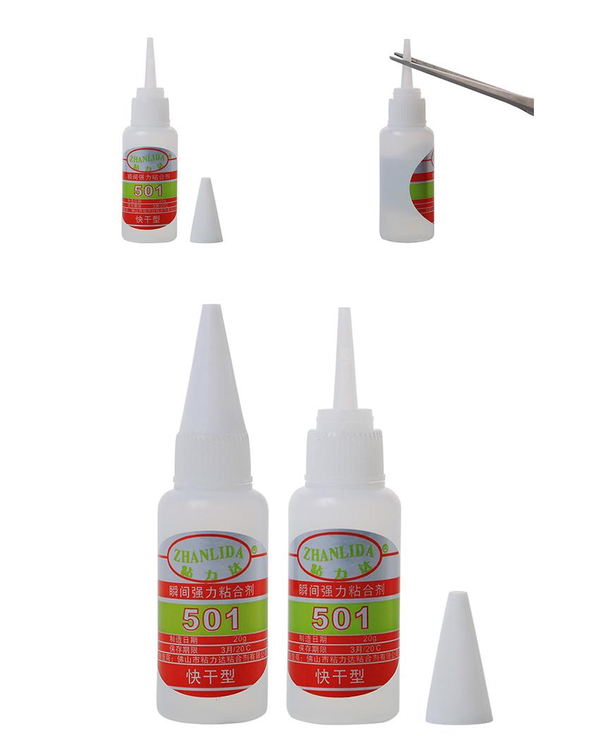 ZHANLIDA 501 Instant Quick Drying Gule Leather Rubber Metal Ceramic Wood 20g Repair Strength Adhesive