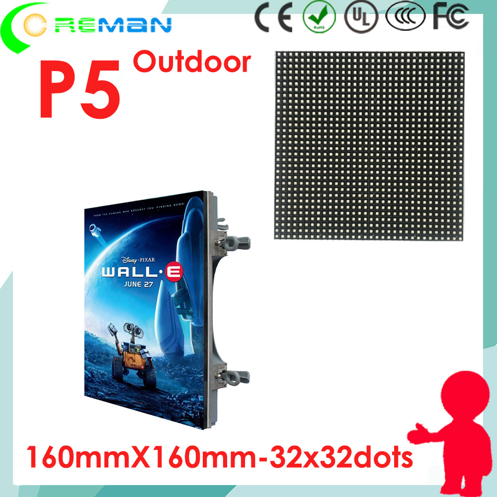 p5mm xxx small led display outdoor module led rgb , SMD led module for rental led die casting cabinet 640mmx640mm 128*128 dot(China (Mainland))