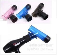 Superdeal-Magic Wind Spin Hair Dryer Curl Diffuser 1pc free shipping(China (Mainland))