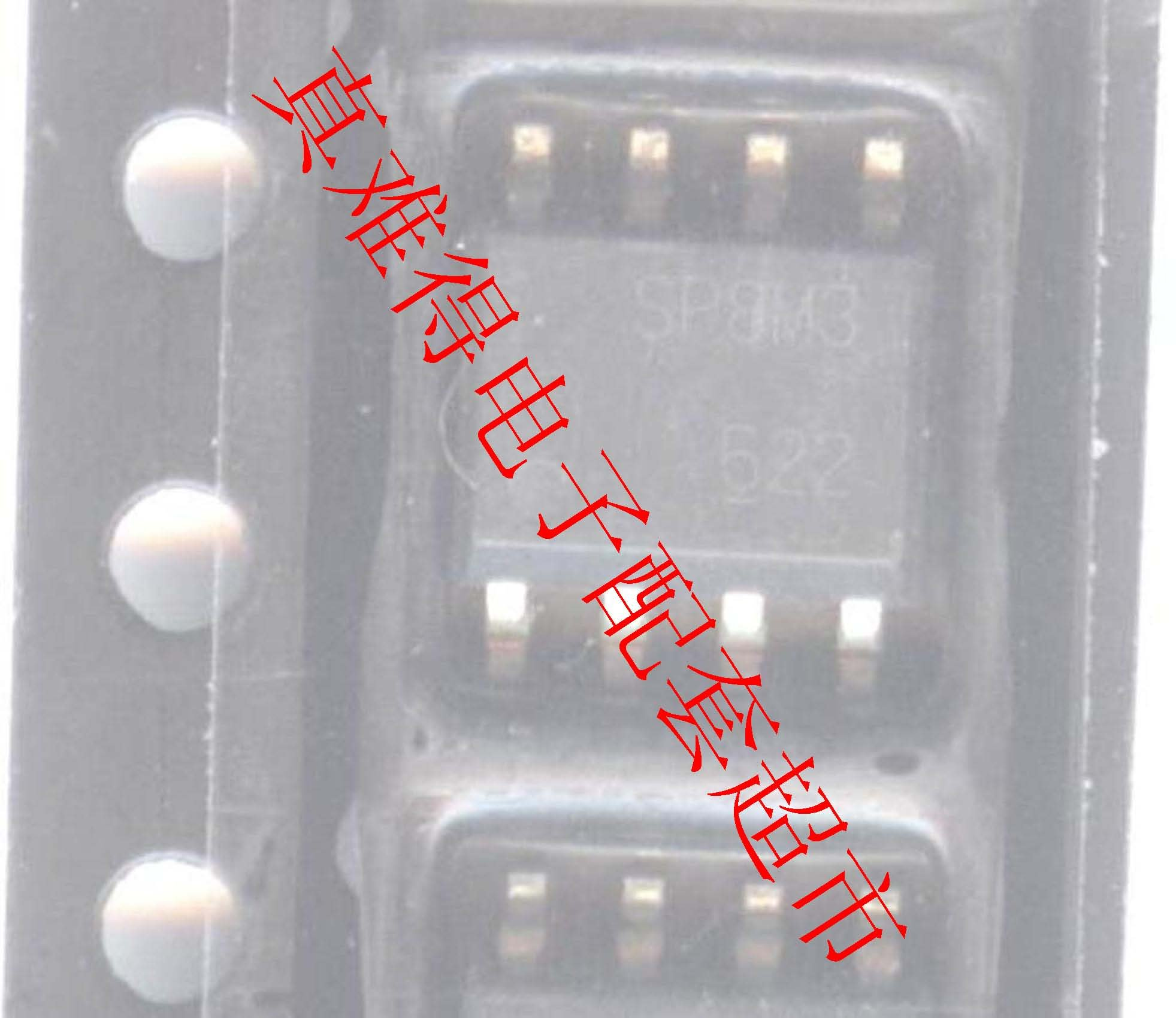 SP8M3 power switching, DC / DC converter(China (Mainland))