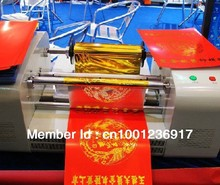 Foil Print   No Plate Directing Printing Hot Foil Stamping Machine Gilding Printer Digital Hot Stamping Machine(China (Mainland))