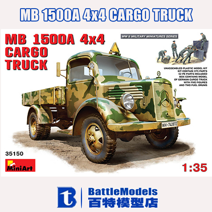 Miniart MODEL 1/35 SCALE military models #35150 MB 1500A 4x4 CARGO TRUCK plastic model kit(China (Mainland))