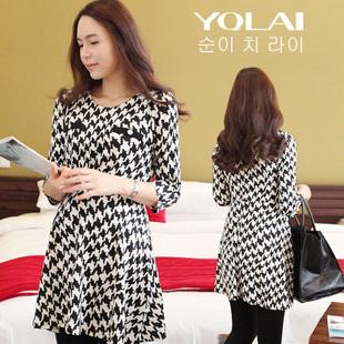 Платье для беременных XL D2416