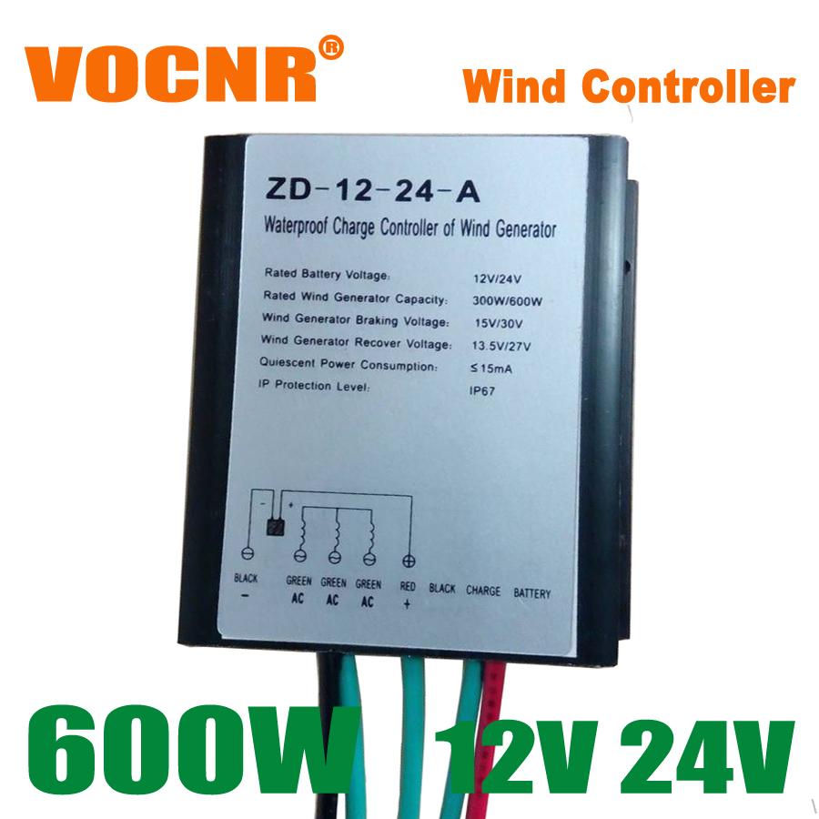 2016 Hot Selling 600W 12V/24V Waterproof Wind Turbine Generator Charge Controller Wind Controller Wind Generator Controller(China (Mainland))