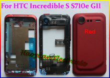 3 Colors 100% Original New For HTC Incredible S S710e G11 with LOGO Full Housing Case Cover Free Post+tracking No(China (Mainland))