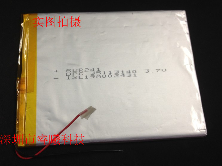 Onda VI40 dual-core version of the Onda V971 dual-core battery 6800MA battery SGR241 35113140<br><br>Aliexpress