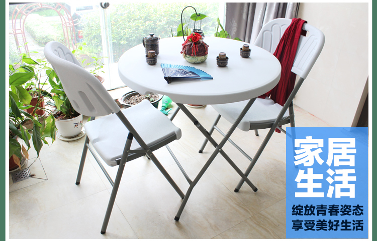 HDPE plastic round folding table for hotels restaurant home and outdoor 80D(China (Mainland))