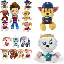 Kids Toys Puppy Patrol Dog Plush Toys 15 Styles Anime Patrol Dogs Plush Toy Doll Juguetes Patrulla Canina Stuffed Toys Gifts(China (Mainland))