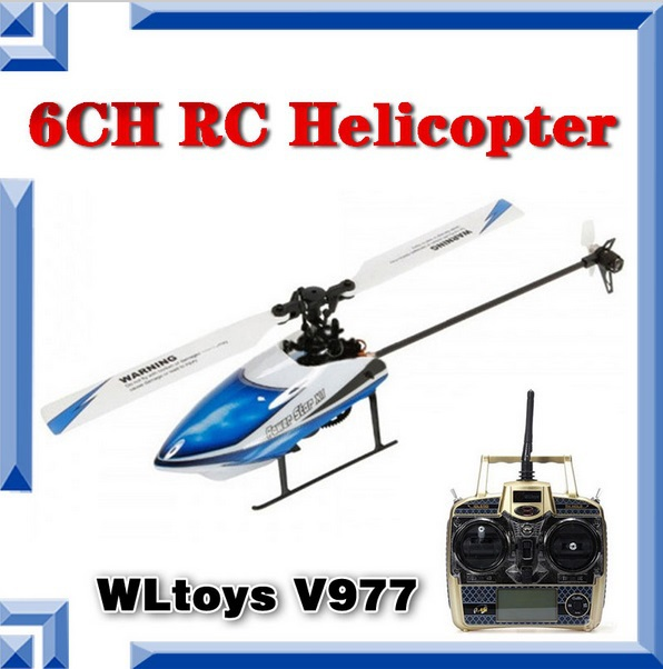 Free Shipping WLToys V977 Power Star X1 6CH RC Helicopter Brushless Motor 3D 6G Mode Switch Function New Original Color Box(China (Mainland))