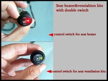 whole sale,100 pcs/lot,DHL free,,car seat heater&ventialtion function kits in one(China (Mainland))
