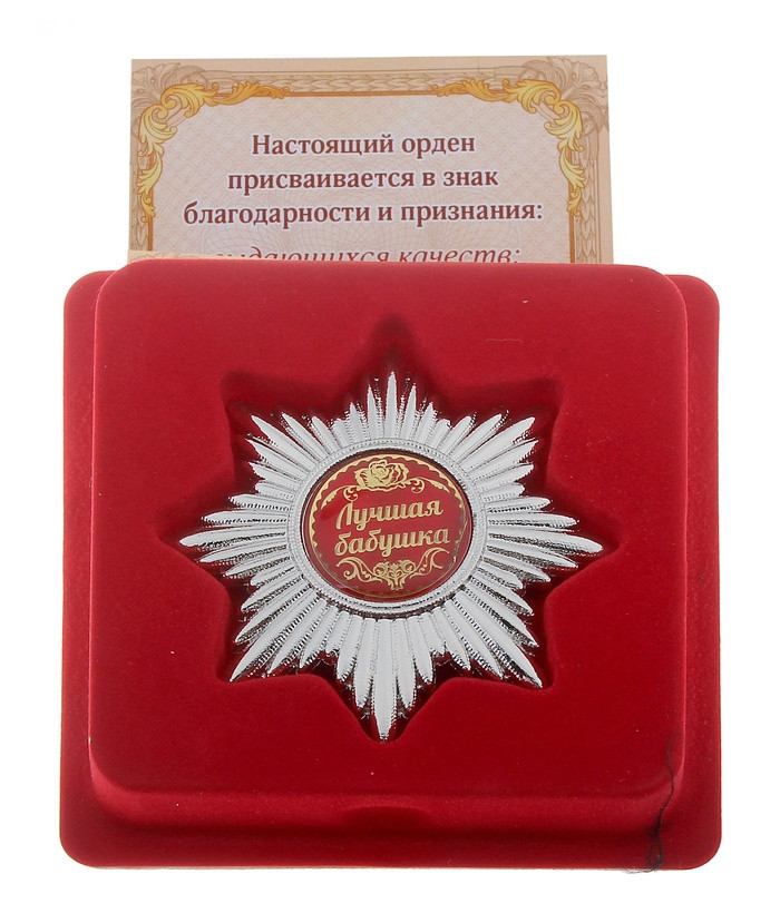 """Wholesale souvenirs.honor medallion.silver plated medal.men brooch.Russian national day/birthday day gift for """"The best grandma""""(China (Mainland))"""