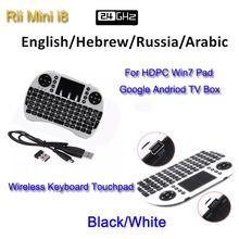 Livraison gratuite pour israël hébreu anglais arabe Multi - tactile Rii i8 mini clavier 2.4 GHz wireless Gaming fly air mouse pour tv box(China (Mainland))
