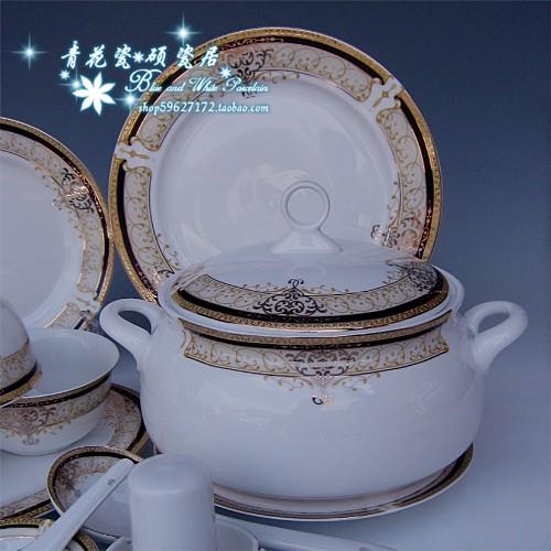 Buy Jingdezhen 56 ceramic bone china tableware ceramic tableware Vienna Golden Palace cheap