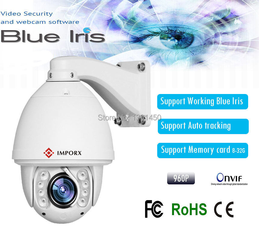 Hot sell auto tracking PTZ IP Camera HD 960P high speed Camera support working Blue Iris software and Memory card(China (Mainland))