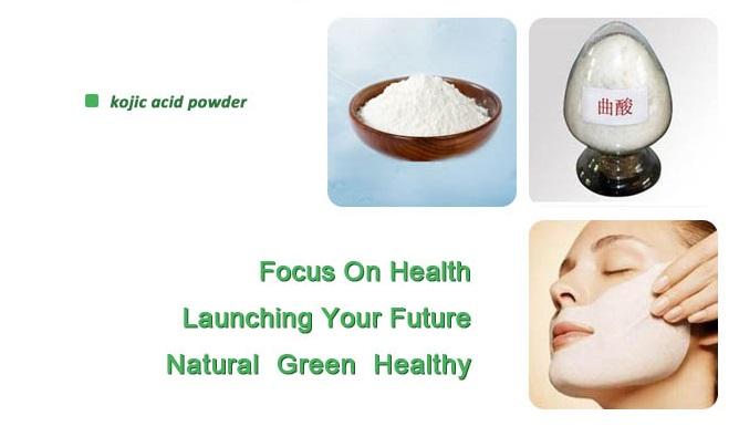 99% Pure Kojic Acid powder skin whitening accelerate active tissues metabolism, decompose splash, improve fine line flabby skin(China (Mainland))
