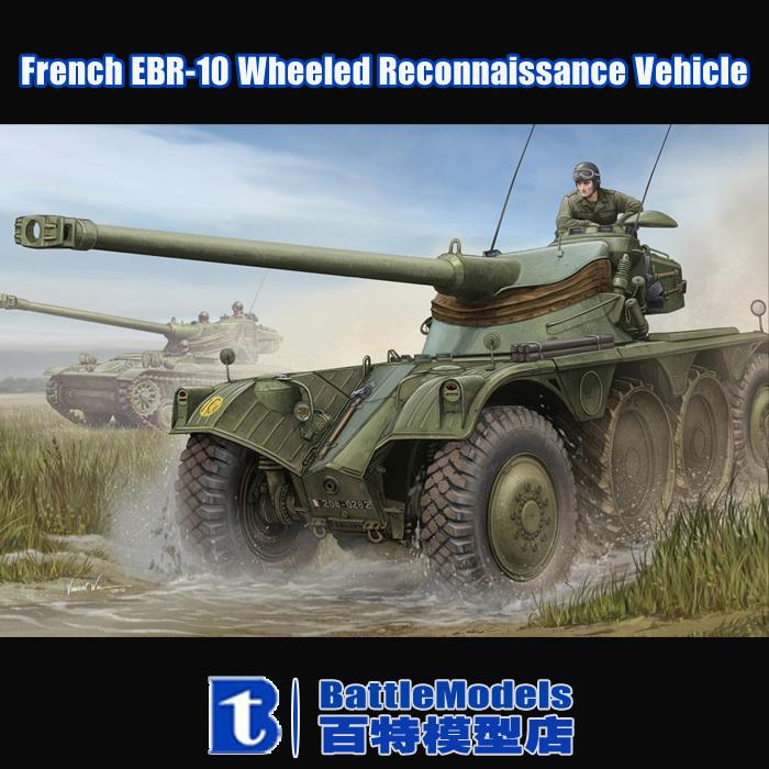 Hobby Boss MODEL 1/35 SCALE military models #82489 French EBR-10 Wheeled Reconnaissance Vehicle e plastic model kit(China (Mainland))