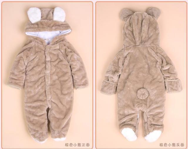 Бесплатная доставка оптовая продажа осень и зима детская одежда детская одежда ватки звериный стиль одежды ползунки детская одежда