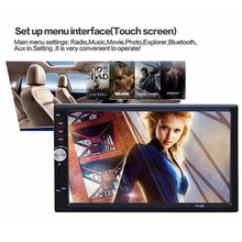 7012B 7 Inch Bluetooth TFT Screen Car Audio Stereo MP5 Player 12V Auto 2-Din Support AUX FM USB SD MMC  Support for JPEG,WMA,MP4(China (Mainland))