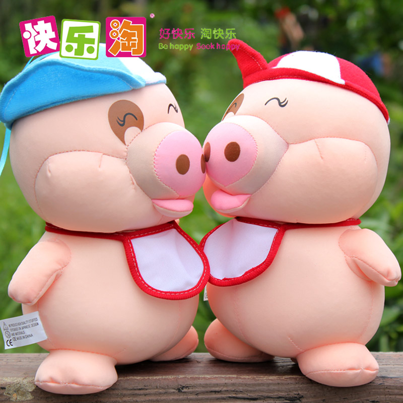 Free shipping Doll shote foam particle toys pig nano particles plush toy doll dolls(China (Mainland))