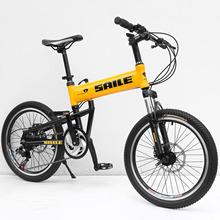 Saile bicycle folding mountain bike 20 aluminum alloy disc variable speed shock absorption car 21(China (Mainland))