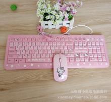 Hello Kitty wired keyboard USB girls pink keyboard Cute cartoon KT cat mute keyboard teclado for laptop desktop computer(China (Mainland))