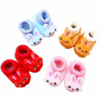 Newborn Baby Boys Cotton Knitted High Crib Shoes Casual Animal Cute Shoes New