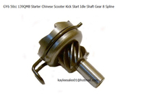 GY6 50cc 139QMB Starter Chinese Scooter Kick Start Idle Shaft Gear 8 Spline