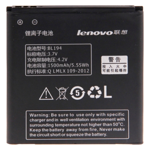 Гаджет  Newest High Quality Moblie Phone Battery 1500mAH Rechargeable Lithium-ion Battery for Lenovo A660 Free Shipping   None Электротехническое оборудование и материалы