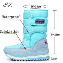 Women's snow boots winter Non-slip weatherproof  Leisure Various color free shipping 2015 hot sale(China (Mainland))