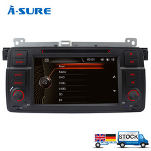 A-Sure 7 Inch DVD GPS RDS Radio Navi SAT NAV Navigation for BMW E46 Rover 75 3 Series 318 320d 325 MG ZT Bluetooth VMCD(China (Mainland))