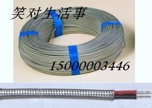 KX stainless steel braided wire thermocouple, complete K-type thermocouple wire temperature compensation wire import specificati(China (Mainland))