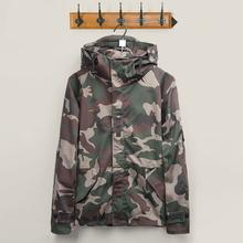Brand Harajuku Skateboard Sport Camouflage Outdoor Jackets Men/Women Lovers Windbreaker Windproof Clothes Coats Chaqueta Hombre(China (Mainland))
