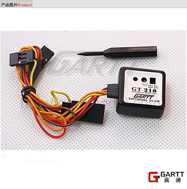 20PCS/LOT GARTT Gyro For 250 450 RC Helicopter 100% Fits Align Trex Big Sale(China (Mainland))