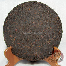 Free shipping State east mountain Imperial seal puer tea cha gao puerh Ripe tea pu er