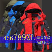 Верхняя одежда Пальто и  от Online Store 226431 для Мужчины, материал Ацетат артикул 32362433022