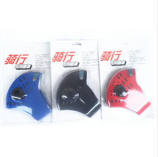 Headset Activated carbon mountain bike road dust masks Anti-fog and suppression PM2.5 Wholesale Price(China (Mainland))