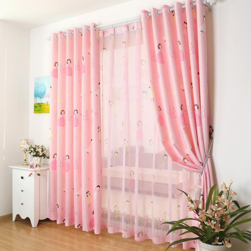 Enfants chambre rideaux achetez des lots petit prix for Fenetre horizontale chambre
