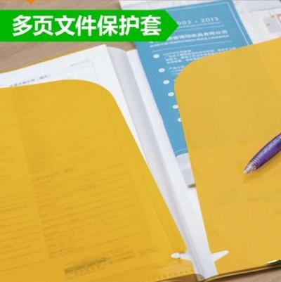 Kokuyo stationery A4 multi page 6 folder protective sleeve L clip clip bag easy to pick up WJ353(China (Mainland))