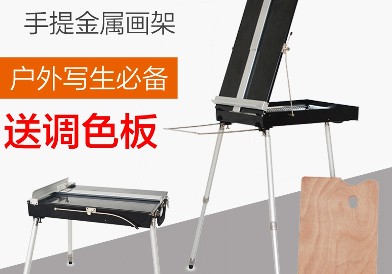Metal folding easel painting box can be set to send palette toolbox Oil Painting<br><br>Aliexpress