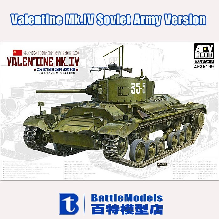 AFV CLUB MODEL 1 /35 SCALE  military models #AF35199 Valentine Mk.IV Soviet Army Version plastic model kit<br><br>Aliexpress