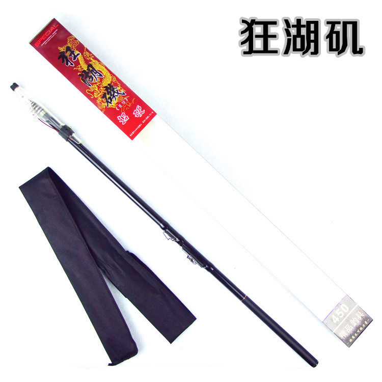 German technology 6.3 meters of 100% high quality carbon ultralight angeles hand sea amphibious fishing rod angeles fishing rod(China (Mainland))