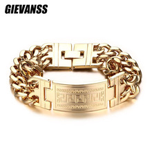 GIEVANSS Fashion Men's 316L Stainless Steel bracelets Great Wall Pattern Golden Men Metal Bracelet Cuff Bracelet Jewelry(China (Mainland))