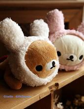 Kawaii SAN-X Rilakkuma Bear INTO Rabbit School Kids Pen Pencil BAG Case Plush Lady Coin Cosmetics Purse & Wallet Pouch BAG Case(China (Mainland))